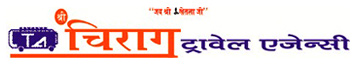 Chirag Travel Agency logo